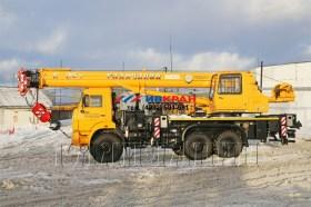 Галичанин, КС-55713-5В-4, автокран, ивкран