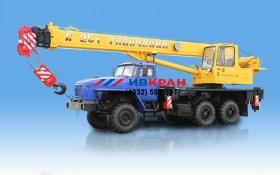 Галичанин, КС-55713-3В, автокран, ивкран